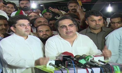 PTI will hold meeting on Shahrah-e-Pakistan on April 19, says Imran Ismail