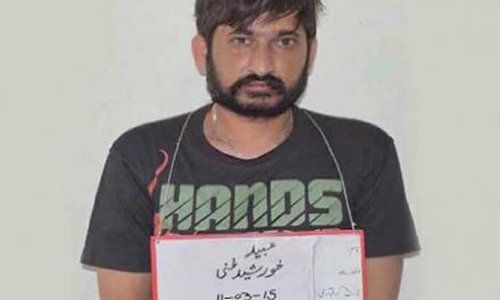 Witness deviates from statement before magistrate after identifying Ubaid K2
