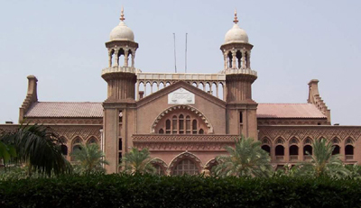 Youhanabad lynching case: LHC orders to produce 14 accused on April 8