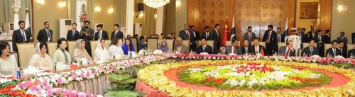 President Mamnoon Hussain hosts luncheon in honor of Chinese President Xi Jinping and the First Lady.