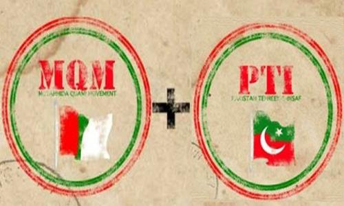 Jinnah Ground hooliganism: Cases registered against PTI, MQM workers
