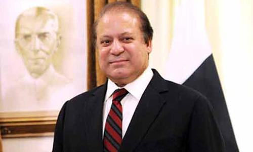 Prime Minister Nawaz Sharif's Haripur, Sialkot tour cancelled