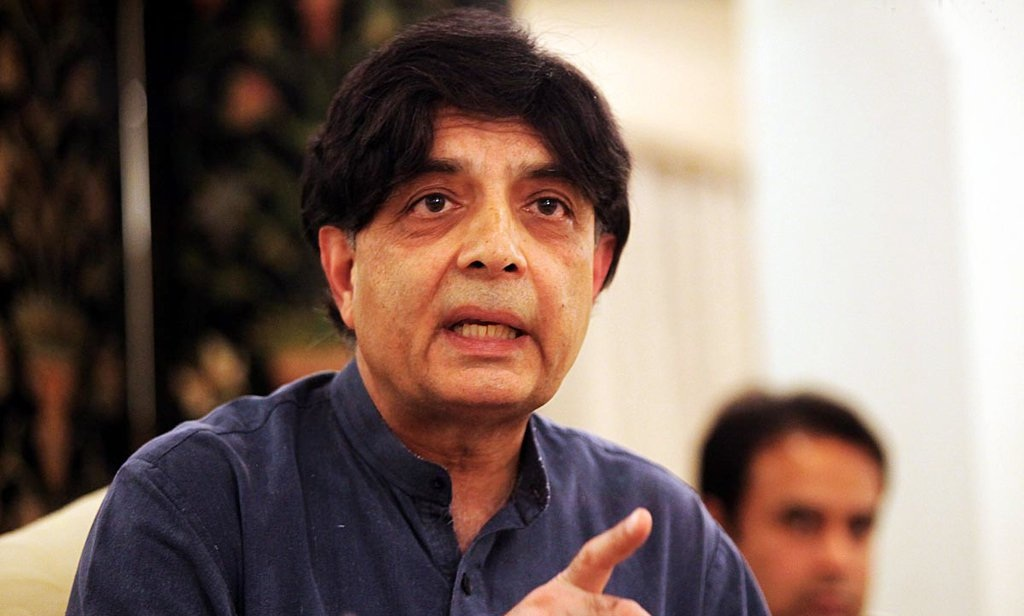 Around 2533 terrorists detained in two-years, says Chaudhry Nisar