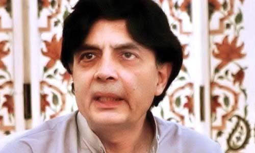 Ch Nisar orders Sindh chief secretary, IG to ensure security for PTI meetings in Karachi