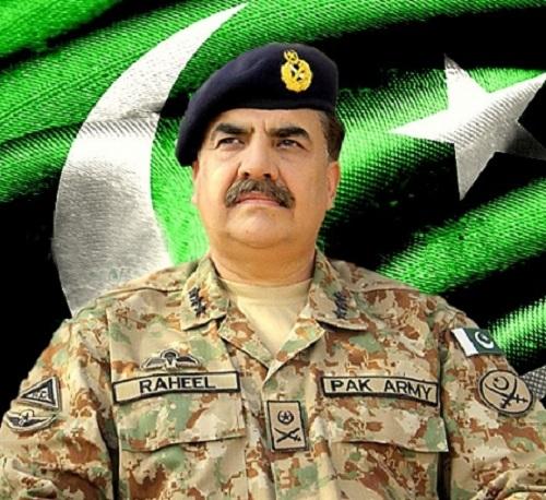 Lahore Blast: COAS Gen Raheel Sharif reviews progress of operation launched in Punjab