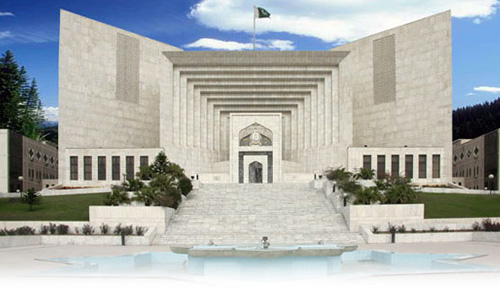 Supreme Court to announce verdict on establishment of military courts tomorrow