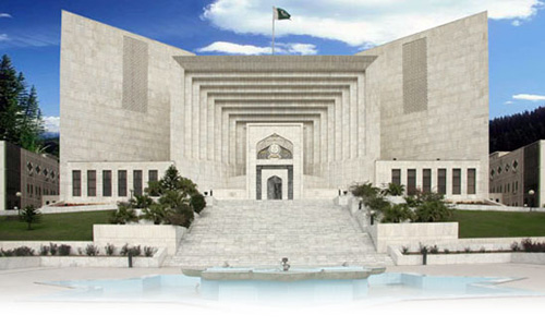 Supreme Court moved against formation of judicial commission