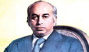 36th death anniversary of PPP founder Zulfikar Ali Bhutto today