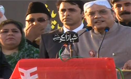 All Pakistanis ready to sacrifice their lives for Haramain Sharifain, says PPP co-chairman Asif Zardari
