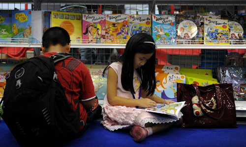 International Children's Book Day being celebrated today