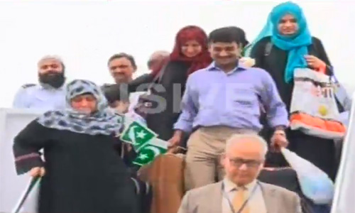 Moving scenes as PIA plane carrying stranded Pakistanis reaches Karachi