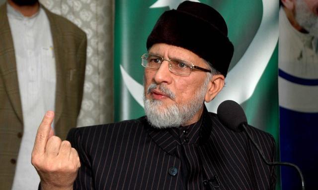 PM Nawaz Sharif will have a complete treatment in London: Tahirul Qadri
