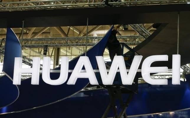 Huawei opens Brussels research institute, seeks closer European ties