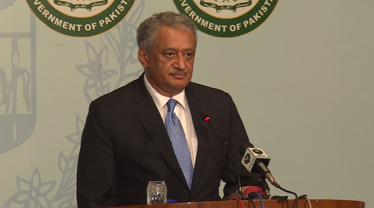 Pakistan committed to support Afghan peace process: FO