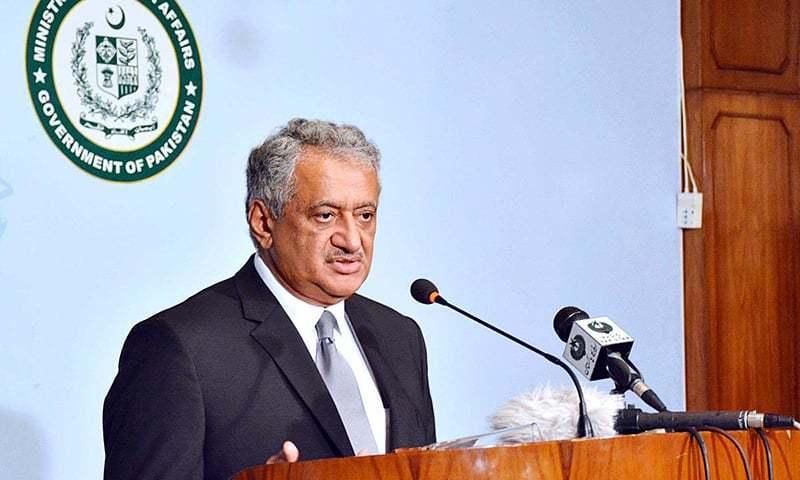Pakistan condemns terror attack in Afghanistan