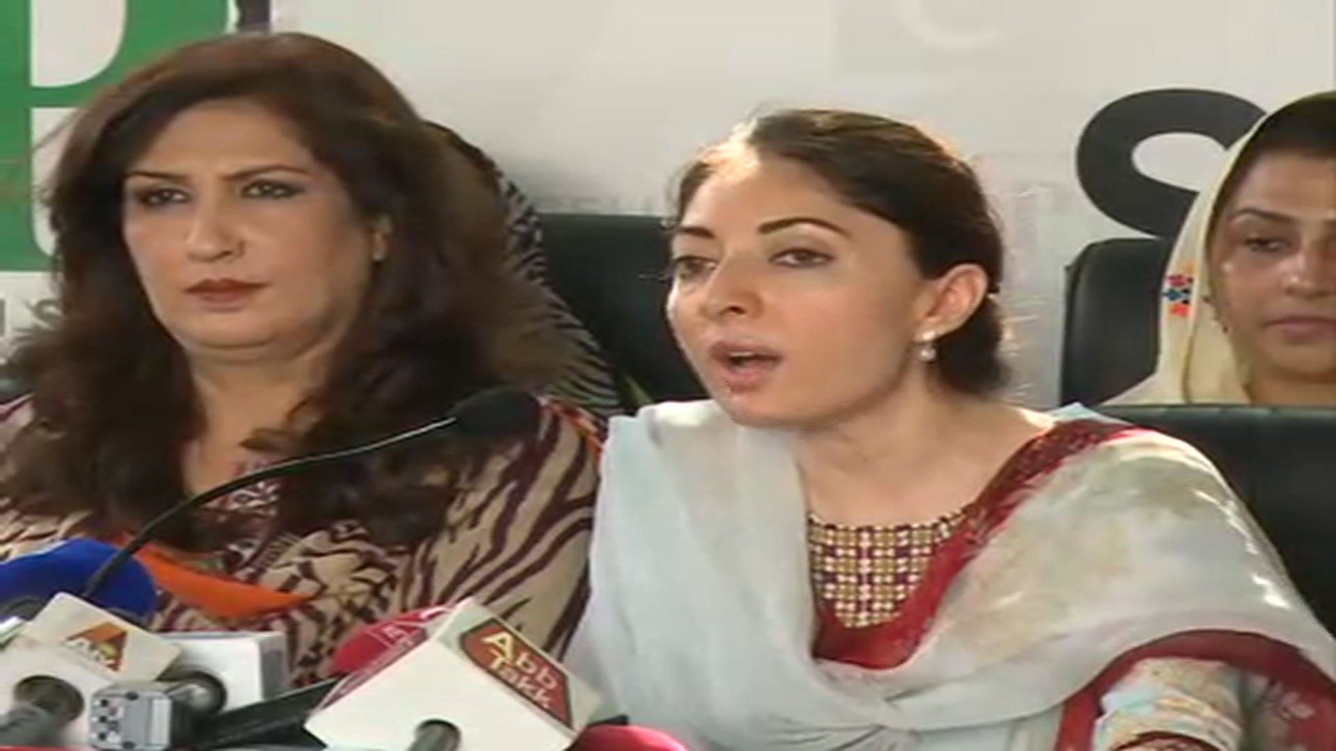 PPP Hd: Zulfiqar Mirza's Allegations Baseless, Say PPP Leaders