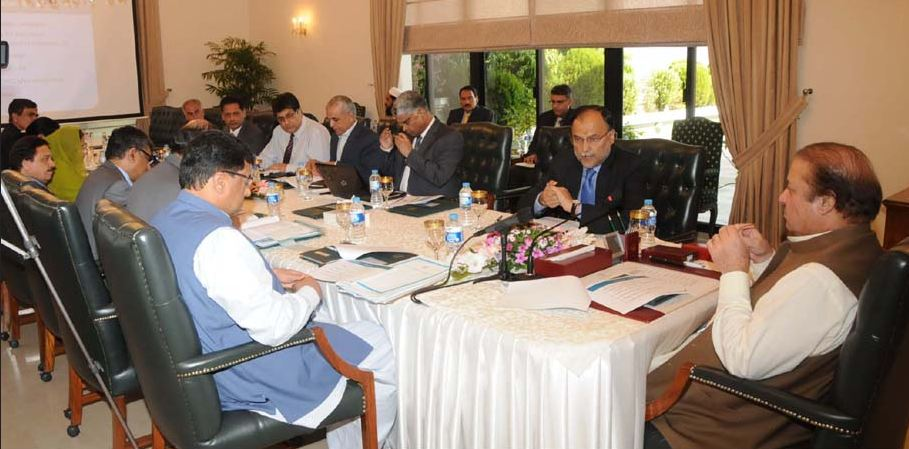 PM directs maximum utilization of funds allocated for PSDP