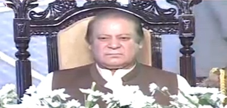 PM Nawaz Sharif inaugurates first solar park, resolves to end loadshedding by 2018