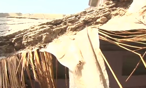 15 students injured as roof of another private school collapses in Multan