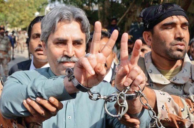 MQM's Amir Khan case: ATC issues non-bailable warrants for five absconders