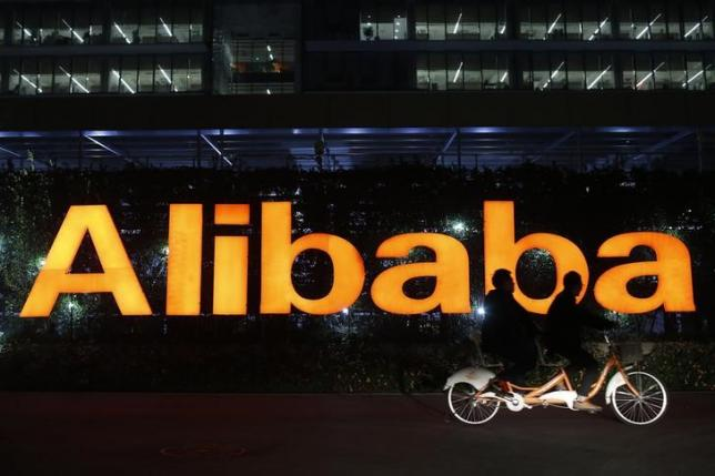 Alibaba to invest in China Business Network to expand finance services: China media