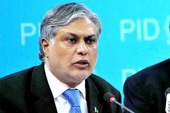 Pakistan, IMF conclude dialogues in Dubai; agree to expedite reforms in 13 sectors