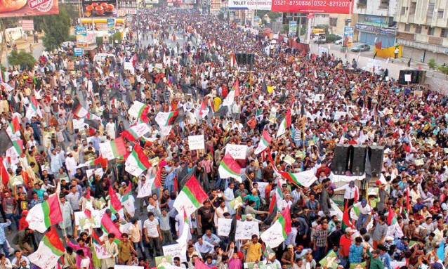 MQM 'received Indian funding', claims BBC