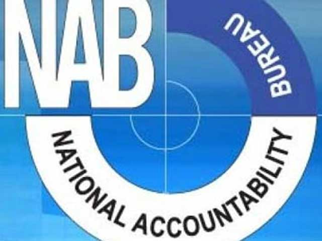 NAB arrests PPP's Shaukatullah Bangash over fraud allegations