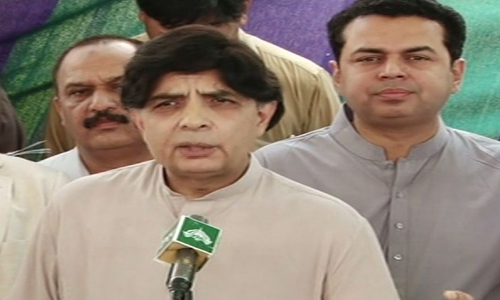 Ch Nisar says ban on Save the Children not lifted; NGOs will have to work under government policies