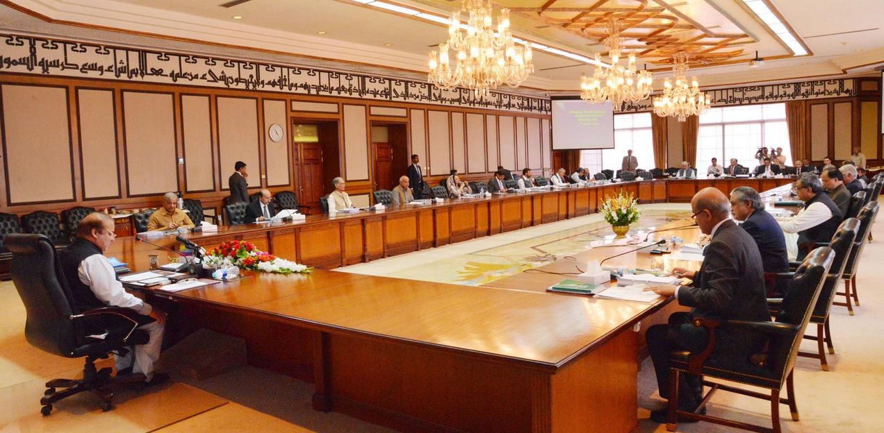 NEC approves Rs 1.514 trillion for uplift projects; fixes GDP growth rate at 5.5% for FY2015-16