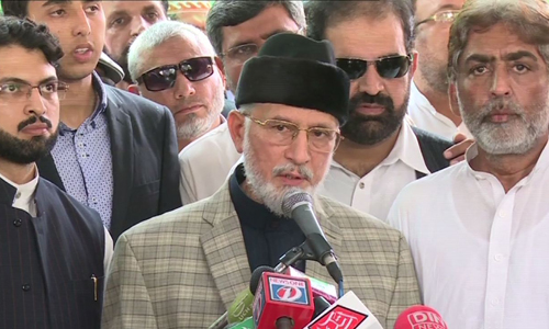 Model Town massacre was planned in PM House, says PAT chief Dr Tahirul Qadri