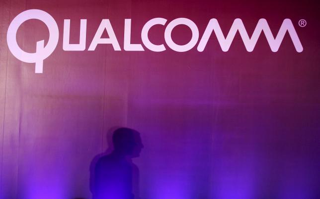 Qualcomm has no plans to spin off chip business at present