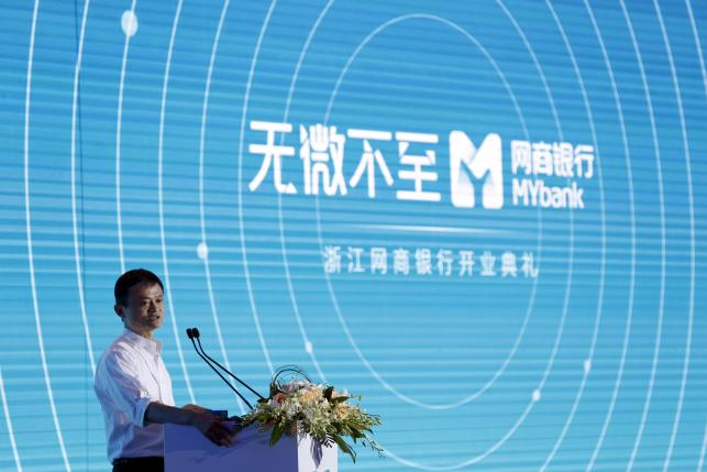 Alibaba affiliate launches Internet bank for SMEs, 'little guys'