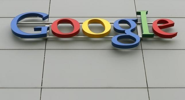 Google says an EU antitrust fine would be 'inappropriate'