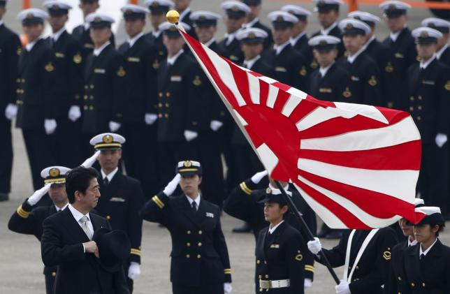 Japan interested in joining NATO missile consortium: sources
