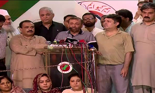 MQM Rabita Committee decides to go on hunger strike throughout country