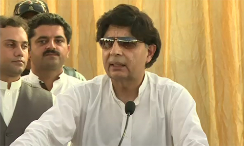 PTI should learn lesson from Judicial Commission report, says Interior Minister Chaudhry Nisar