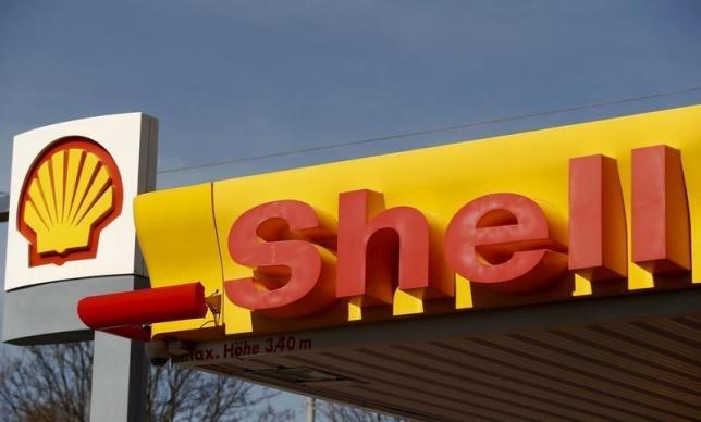 EU regulators to decide on 47 billion pound Shell, BG deal by September 2