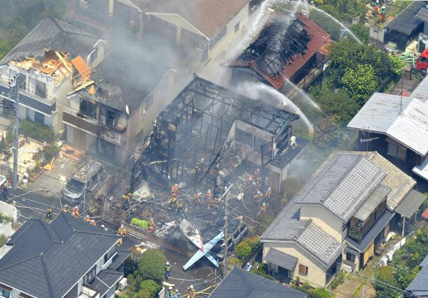 Three killed as small airplane crashes into Tokyo suburb