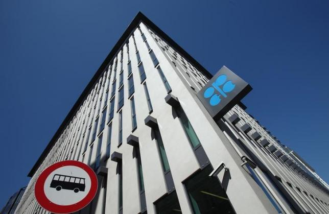 OPEC says oil should not fall further, sees stability in 2016