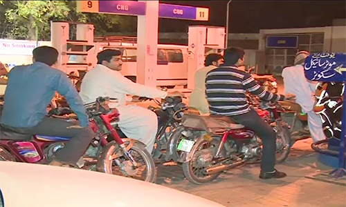 Government rejects OGRA summary; reduces petrol price by Rs 1.03 instead of proposed Rs 2.69 per litre