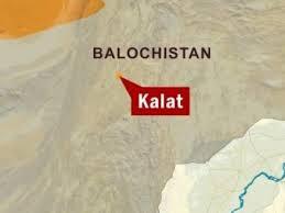 Balochistan: 11 people killed in road accident in Kalat