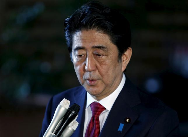 Japan's Abe asks Biden for investigation of possible US spying