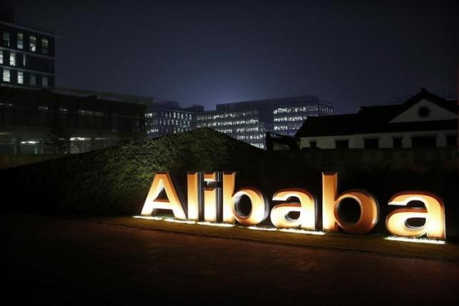 Alibaba reshuffles entertainment units, to raise 10 billion yuan fund
