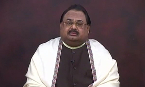 Resignations can be withdrawn if government removes reservations, says Altaf Hussain