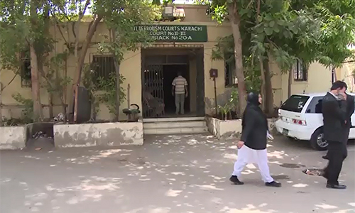 ATC allows MQM leader Amir Khan to leave for Haj