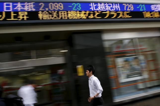 Asian shares gain on hopes China slowing yuan descent