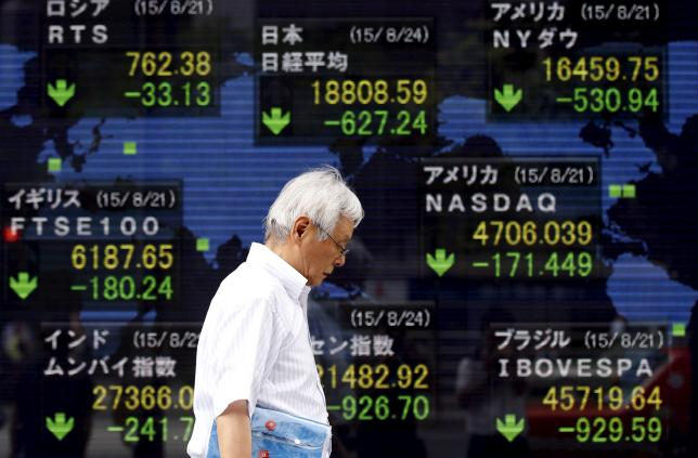 Asian shares bounce off three-year lows while China's suffering goes on