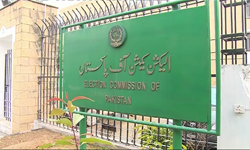 ECP again partially suspends Prime Minister's Kisan Package