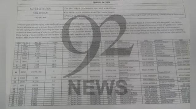 FIA summons KDA, KMC, LDA and Shah Latif Town Housing Scheme officials